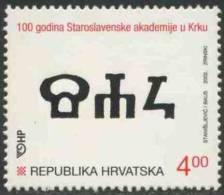 """Croatia Kroatien Hrvatska 2002 Mi 624 ** Slavonic Script – Cent. Of Krk Slavic Academy / """"SAK"""" In Glag - Andere"""