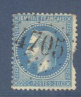 GC 4705 FONTAINE LE BOURG   (74 SEINE INFERIEURE) - 1849-1876: Klassieke Periode