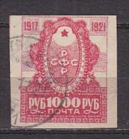 PGL AQ610 - RUSSIE RUSSIA Yv N°152 - 1917-1923 Republiek & Sovjetrepubliek
