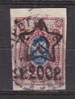PGL AQ634 - RUSSIE RUSSIA Yv N°200 - 1917-1923 Republic & Soviet Republic