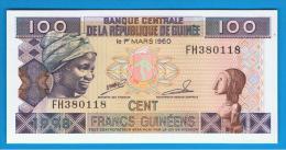 GUINEA - 100 Francs 1998 Sc  P-35 - Guinea