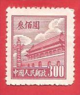 CINA - CHINA - MNG - 1950 - Gate Of Heavenly Peace - 300 ¥ - Cina Renminbi Yuan - Michel CN  13 - 1949 - ... People's Republic