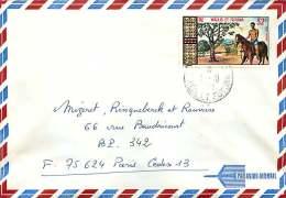 1975  Lettre De Mata-Uru Pour La France  Hippisme Yv PA 34 - Wallis And Futuna
