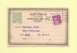 Type Paix - Utilisation D'un Entier D Ethiopie En Support De Correspondance - Postmark Collection (Covers)