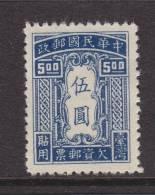 Old China Formosa  J3   ** - 1945-... Republic Of China