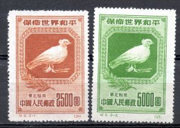 Chine : (6226) NE C5-1/2** Défendez La Paix Du Monde (1er Serie ) SG290/91 - Offizielle Neudrucke