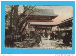 ..... CARTE POSTALE POSTAL POSTCARD PC ASIA ASIE JAPAN TOKYO THE ASAKUSA PARK 1910 YEARS - Tokyo