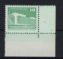 DDR Michel No. 2484 vb ** postfrisch / DV Formnummer 1