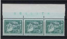 DDR Michel No. 2483 w ** postfrisch / Bogenz�hler
