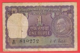 INDIA - 1 Rupia ND  P-66 Gandhi - India