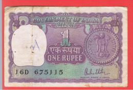 INDIA - 1 Rupia ND  Serie J6D  Rotura - India