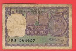 INDIA - 1 Rupia ND  Serie J9H  Rotura - India