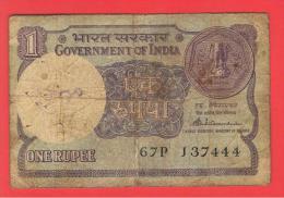 INDIA - 1 Rupia ND  Serie 67P  Rotura - India