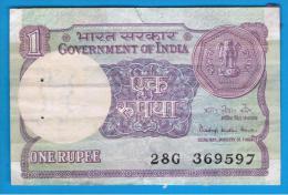 INDIA - 1 Rupia ND  Serie 28G  Rotura - India