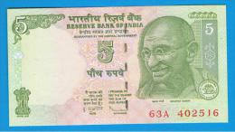 INDIA - 5 Rupias ND (2009) SC  Serie 63A - India