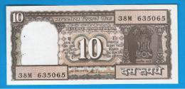 INDIA - 10 Rupias ND SC   P-60 - India