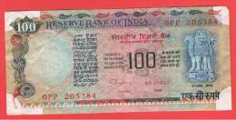 INDIA -100 Rupias ND  P-86  Serie 0PP - India