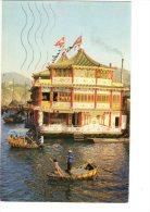 ASIE---HONG-KONG----COMITE NATIONAL DE L ENFANCE  PARIS--voir 2 Scans - Chine (Hong Kong)