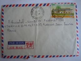 Ivoorkust Côte D'Ivoire Lettre Brief Cover 1984 Pour La France Le Palais De Justice à Grand-Bassam Yv 690 - Ivory Coast (1960-...)