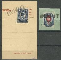 ESTLAND Estonia Estonie 1918 German Occupation Dorpat Tartu Line Cancel DORPAT On Cover Out Cuts Signed K. KOKK - Estland