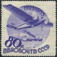 Russia (USSR) 1934 .02 80K P13¾ Watermark OG 10th Anniversary Of Soviet Civil Aviation - Ongebruikt