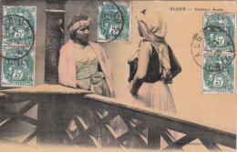 Alger, - Interieur Arabe 5+5+5+5+5 Sovrastampati Algerie Used 1926 To Forli (Italia ) - Algeria (1924-1962)