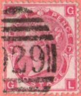 GB SC #49a  1867 QUEEN VICTORIA PLT#7  --> PERFS CLEAR ON ALL 4 SIDES, CV $67.50 - 1840-1901 (Victoria)