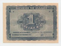 GREECE 1 DRACHMAS 1944 UNC NEUF P 320 - Greece