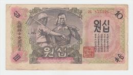 "NORTH KOREA 10 WON 1947 ""F"" P 10 - Corée Du Nord"