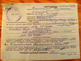Document Certificate Telegram Telegramme From USSR, 3 Scans