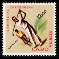 1962 Cape Verde Sports Golf 1v MLH - Golf
