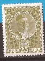 1913 X 98 MONTENEGRO CRNA GORA KOENIG NIKOLA I RUECKSCHEINMARKE HINGED - Montenegro