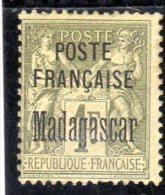 Madagascar:protectorat Français Année 1895 N°21 Neuf - Neufs