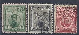 13054665  PERU  YVERT  Nº  202/4 - Peru