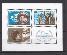 Russia1973:SPACE(women In Space) Michel Block89mnh** - Russia & USSR