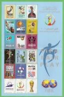 QATAR STAMP - FIFA WORLD CUP YEAR  2002 - Qatar