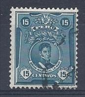 13054674  PERU  YVERT  Nº  250 - Peru