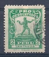 13054676  PERU  YVERT  Nº  258 - Peru