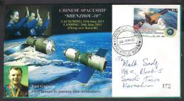 PAKISTAN Special Cover On SHENZHOU 10 China Space Ship 26.6.2013 Postal Used - FDC & Commemoratives