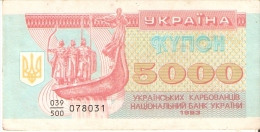 BILLETE DE UKRANIA DE 5000 KYNOH DEL AÑO 1993 (BANKNOTE-BANK NOTE) UCRANIA - Ucrania