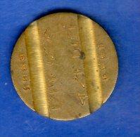 FV -  TOKEN - FICHA URUGUAY TELEFONICA ANTEL 1983  20 MM - Tokens & Medals