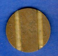 FV -  TOKEN - FICHA URUGUAY TELEFONICA ANTEL 1985 22 MM - Tokens & Medals
