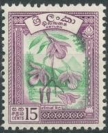 Ceylon  1958-59.  Types Of 1950-54 Redrawn.  15 Cents - Sri Lanka (Ceylon) (1948-...)