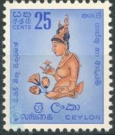 Ceylon  1958-59.  Types Of 1950-54 Redrawn.  25 Cents - Sri Lanka (Ceylon) (1948-...)