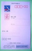 Korea 1974 Unused Stationery Post Card - Bird Stork Tree Sun - Korea (...-1945)