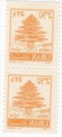 Lebanon 1961,Cedar 2,50 PL Orange,pair MNH Superb Printed RECTO/VERSO Scarce ( Genuine)-SKRILL PAY ONLY - Lebanon