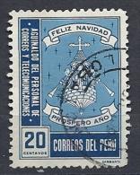 13054747  PERU  YVERT  Nº  454 - Peru