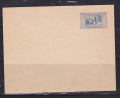 ENTIER POSTAL DU SENEGAL TYPE MARCHE INDIGENE NEUF - Senegal (1887-1944)