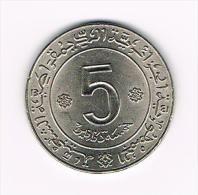 - ALGERIA  5 DINARS  1972  10th ANNIVERSARY & F.A.O. - Algérie