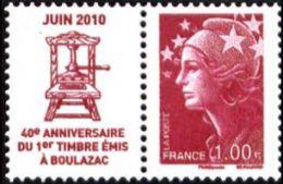 YT4461 FR2010 Type Marianne De Cheffer : 1.00 € + Vignette Juin 1970 Perigueux 1ière Impression - Francia